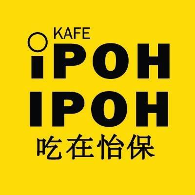 Ipoh Ipoh Kafe 吃在怡保