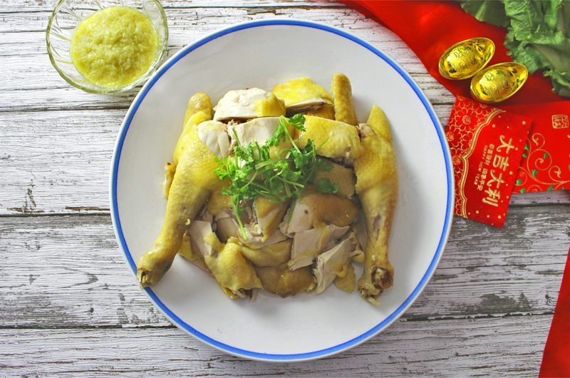 Boiled Kampong Chicken 白切鸡