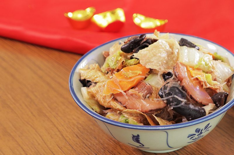 Braised Vegetables with Red Fermented Beancurd (Vegetarian)  南乳斋菜