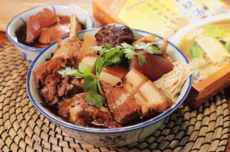 Homemade Bak Kut Teh 肉骨茶