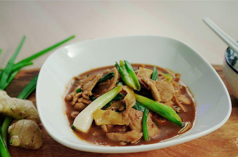 Stir-Fried Tenderloin with Ginger & Spring Onion 姜葱脢肉