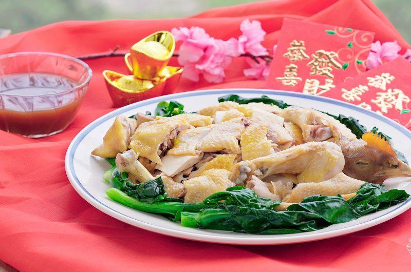 Steamed Chicken  玉兰鸡(蒸鸡)