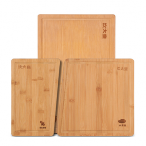 Cooker King 3-Piece Chopping Board Set
