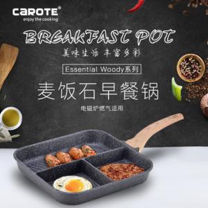 Carote Maifan Stone Non-Stick Breakfast Pan 28cm