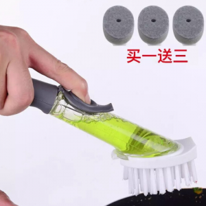 Multi-Function Dish Brush with Soap Dispenser