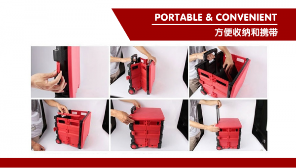 Multi-Purpose, Heavy Duty Foldable Shopping Cart Trolley 45L