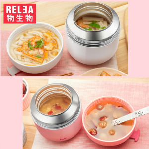 Relea Stainless Steel Vacuum Insulated Food Jar