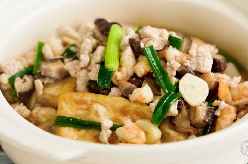 Claypot Tofu 瓦煲豆腐