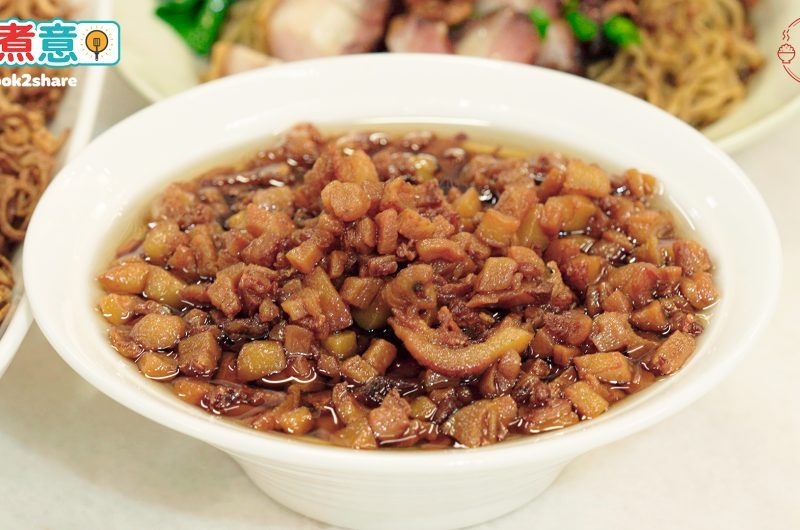 炸猪油渣 Crispy Fried Pork Lard