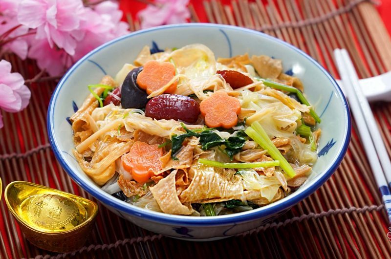 Five Treasure Vegetables (Vegetarian) 五宝斋菜