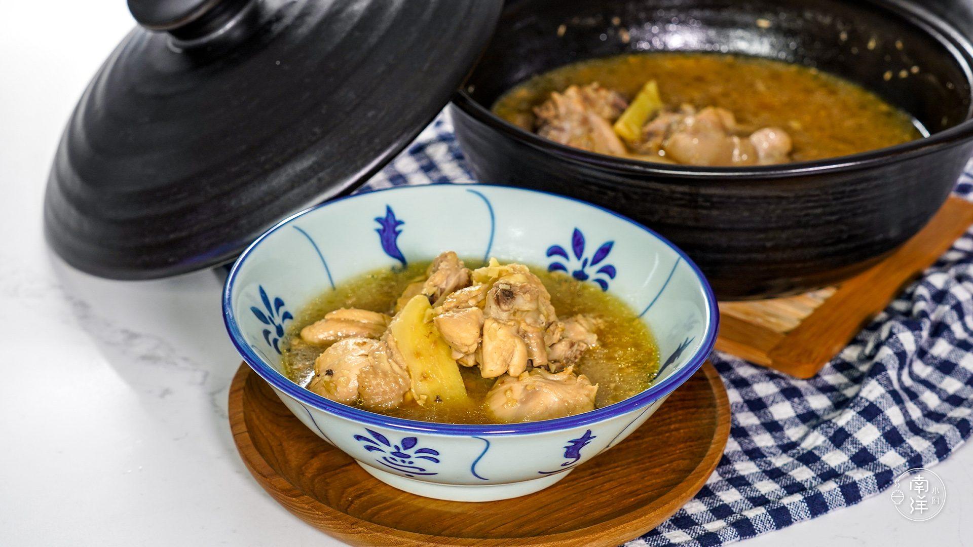 黄酒鸡煲 Drunken Ginger Chicken Pot