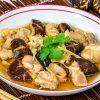 香菇蒸滑鸡 Steamed Chicken with Shiitake Mushroom