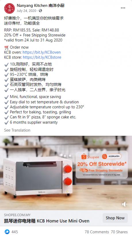 Nanyang Kitchen ad example: KCB